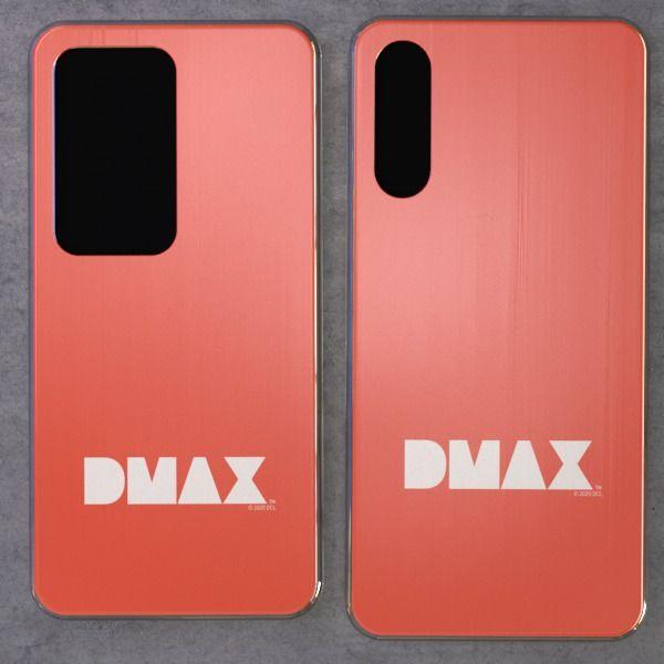 "DMAX Cover ""Logo"" für Huawei P Modelle"