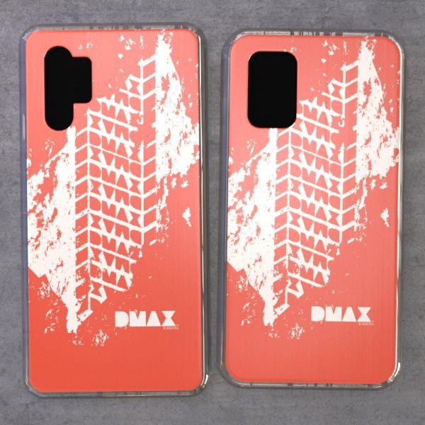 "DMAX Cover ""Profil"" für Samsung Galaxy Note Modelle"